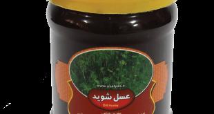 قیمت عسل سیاه